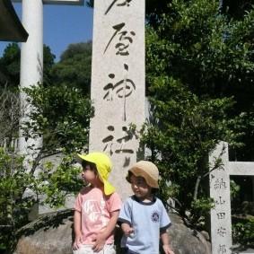 坂をのぼって芦屋神社まで行きました〜!大きな海が見えました♪
